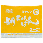 長崎ちゃんぽんスープ小袋