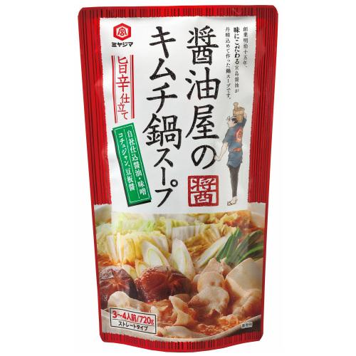 醤油屋のキムチ鍋スープ旨辛仕立て