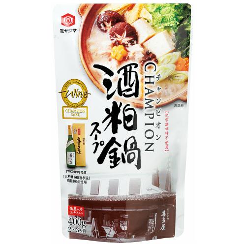 チャンピオン酒粕鍋スープ