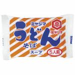 うどんスープ(粉末)