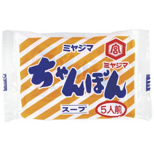 ちゃんぽんスープ(粉末)