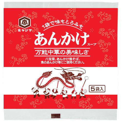 あんかけスープ(粉末)