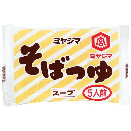 そばつゆスープ(粉末)