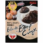 焦がし玉ねぎと黒胡椒のブラックビーフカレー
