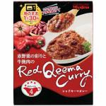 赤野菜の彩りと牛挽肉のレッドキーマカレー